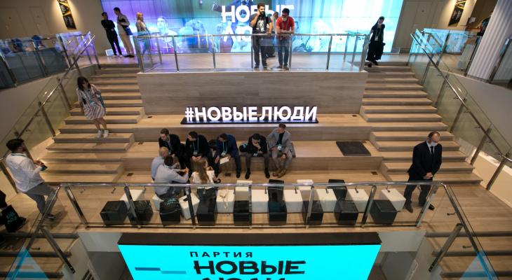 «Новые люди» продлили прием заявок на «Марафон идей» во Владимирской области