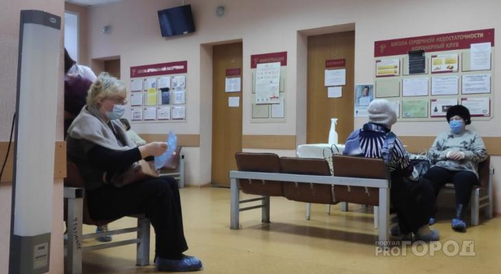 Отмечен абсолютный минимум заболевших коронавирусом за последние 5 месяцев