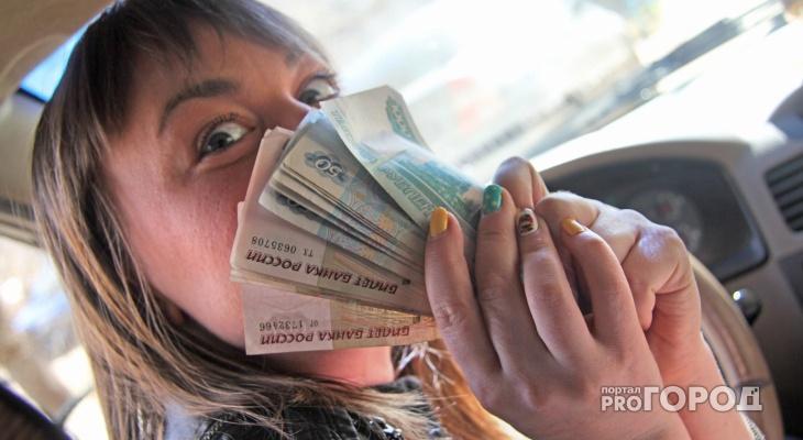 """Минтруд предложил оставить """"подозрительно бедные"""" семьи без детских пособий"""