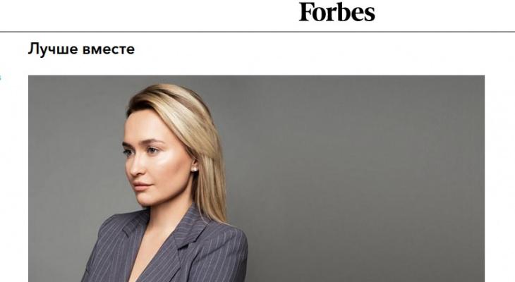 Владимирская бизнес-вумен оказалась на страницах Forbes