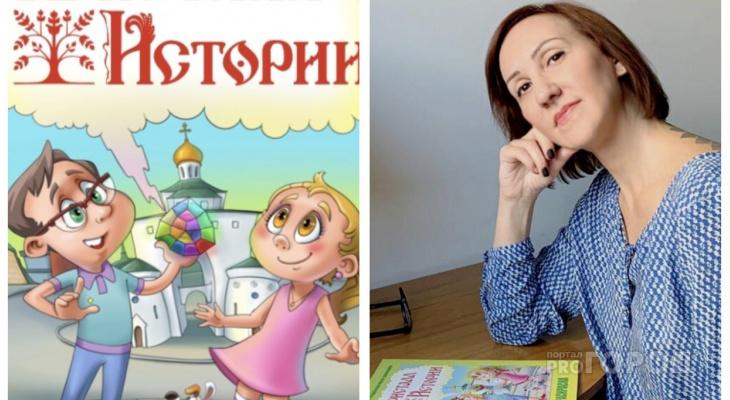 Во Владимире выпустили раскраску с местными достопримечательностями