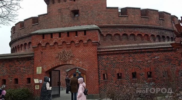 Как можно получать кэшбек с путешествий по России?