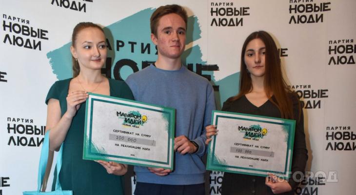 Партия «Новые люди» наградила финалистов проекта «Марафон идей»