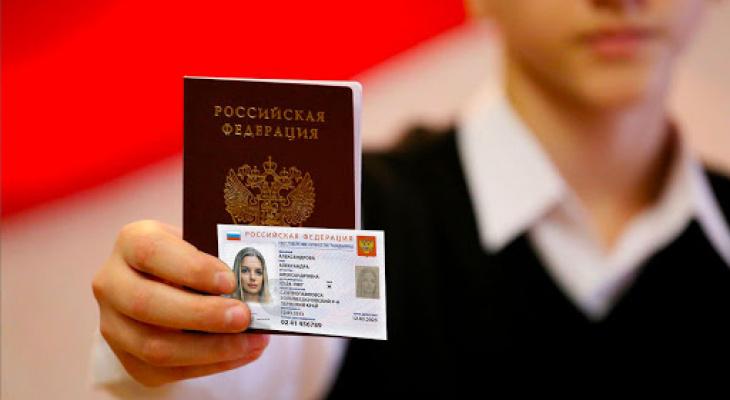 Стало известно, когда во Владимирской области появятся электронные паспорта