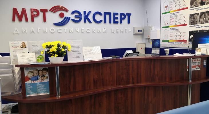 На улице Токарева действует диагностический центр «МРТ Эксперт» Владимир