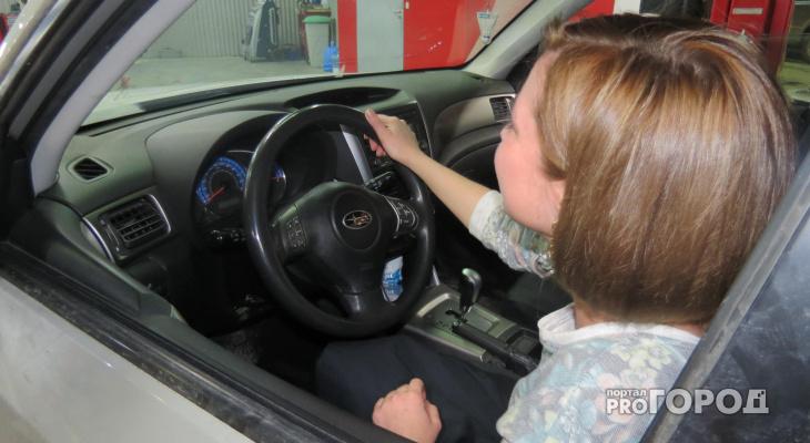 Владимирцы смогут купить подержанные авто через портал госуслуг