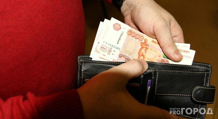 Безработным россиянам начали по-новому выплачивать пособия
