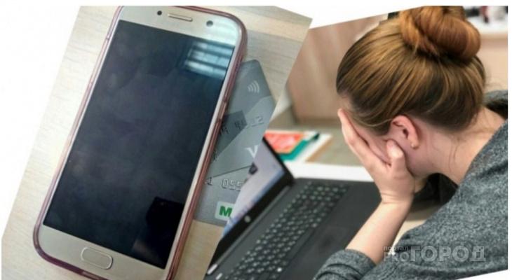 Владимирцев предупреждают о готовящейся мощной атаке хакеров на банковские счета