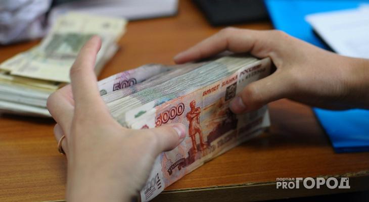 Лишь 9 процентов россиян довольны своей зарплатой
