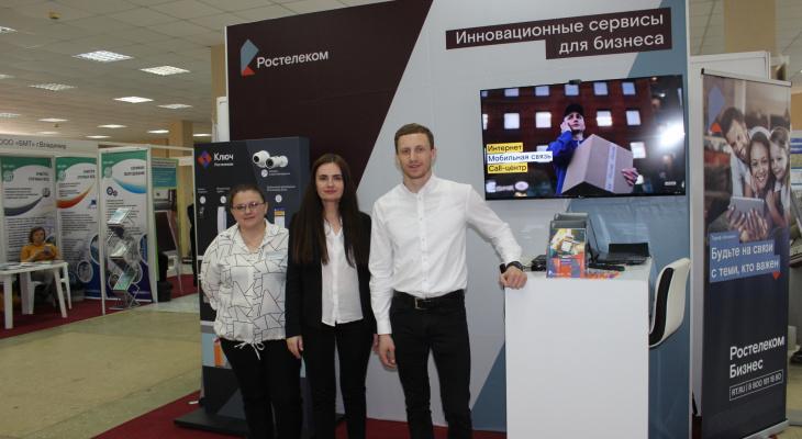 Во Владимире презентовали возможности сервиса «Ростелеком Экраны» на выставке «Стройпрогресс-2021»