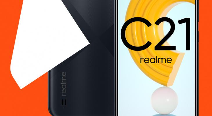 Популярные модели смартфонов и аксессуаров доступны в рамках технологичной распродажи в салонах связи «Ростелекома»