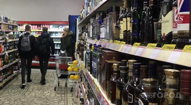 Роспотребнадзор высказался о запрете продажи алкоголя в майские праздники