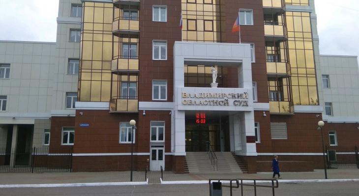Предприниматель обманул мэрию Владимира на 154 тысячи рублей