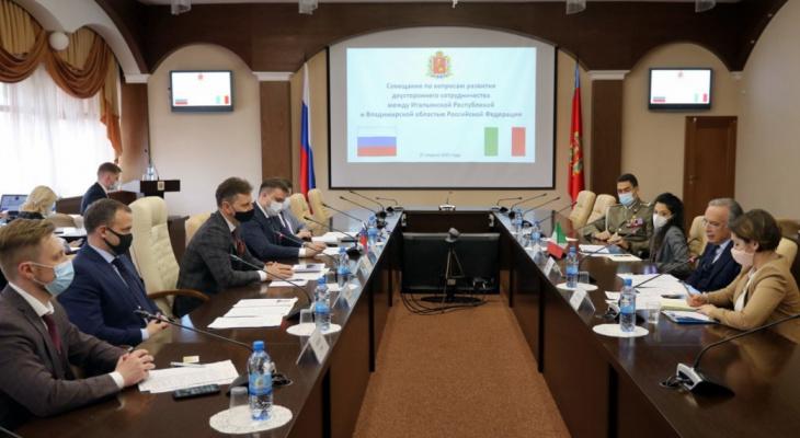 Итальянская делегация заинтересовалась Доброградом