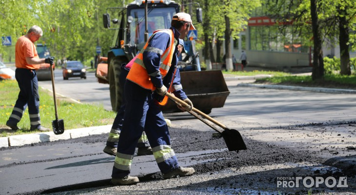 Губернатор Сипягин назначил ответственных за ремонт дорог в регионе
