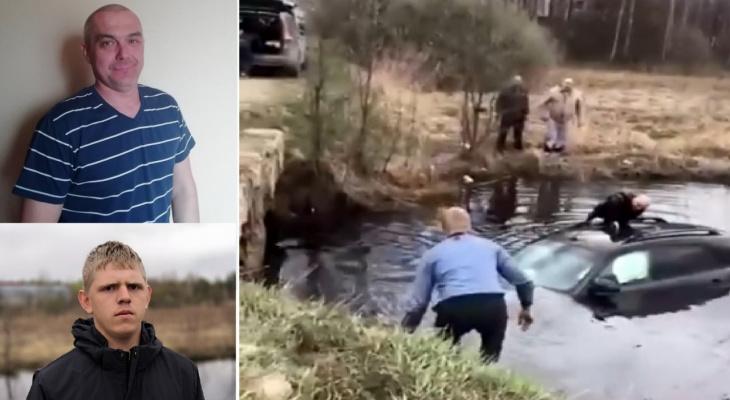 Спасшие женщину: «Все смотрели, как машина тонет, но никто не спешил на помощь»