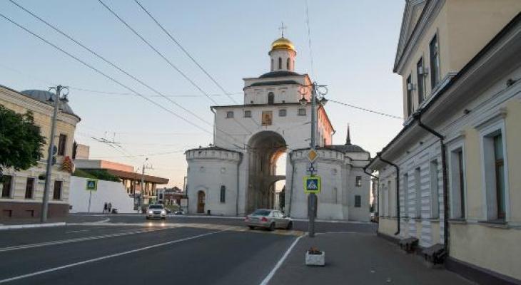 Владимир обогнал Симферополь по популярности у путешественников