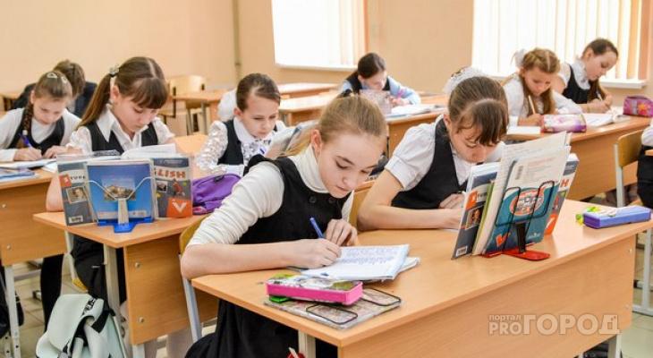 Названа дата начала подачи заявлений на выплаты 10 тысяч рублей на школьников