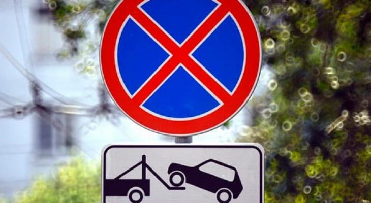 Во Владимире на 2 улицах запретили парковку