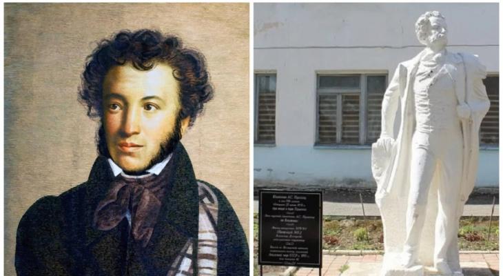 В России отмечают 222 день рождения Александра Сергеевича Пушкина