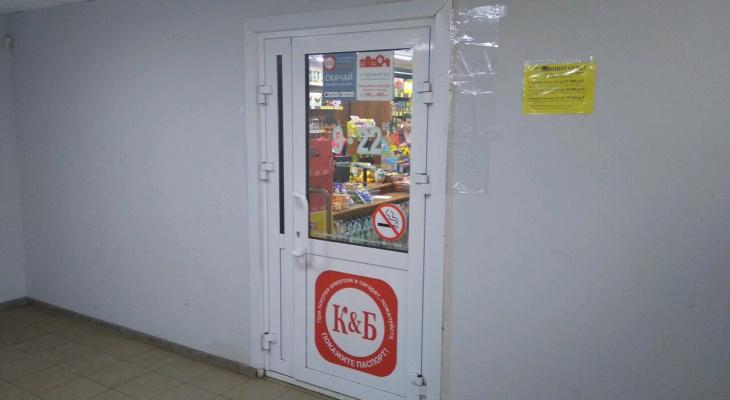 Известную алко-сеть во Владимире оштрафовали за торговлю табаком вблизи школы