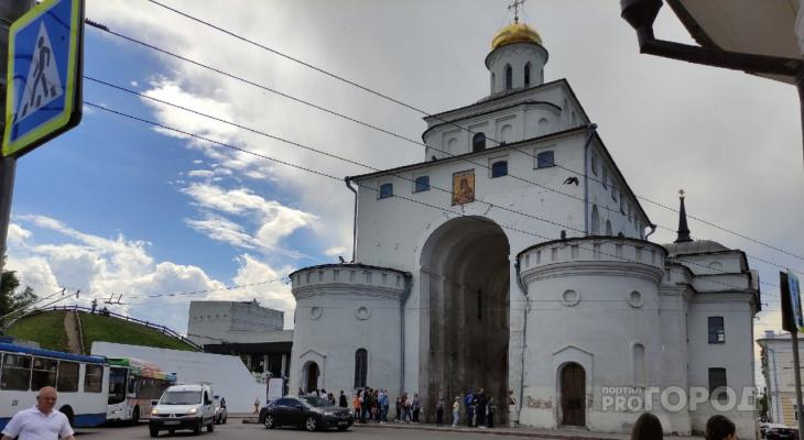 Золотые ворота вошли в топ российских мест, где загадывают желания