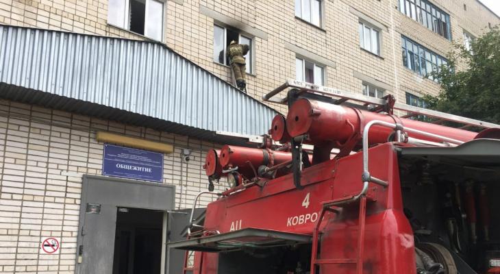 Из ковровского общежития эвакуировали 12 студентов