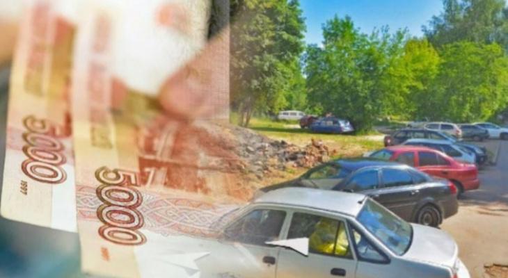 Новые регулярные выплаты и труп девушки в овраге: новости прошедшего дня