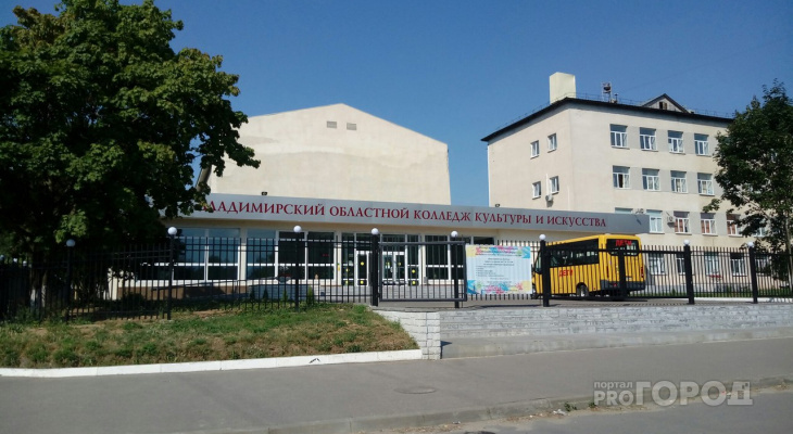 В учебном заведении Владимира объявлен карантин по ковиду