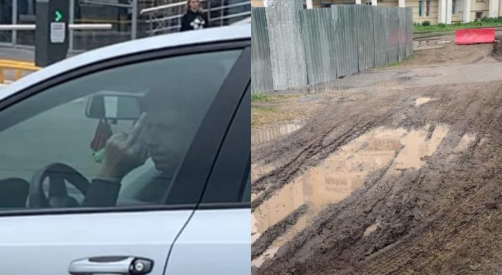 """У """"Крейсера"""" водители превратили газон в болото и хамят пешеходам"""