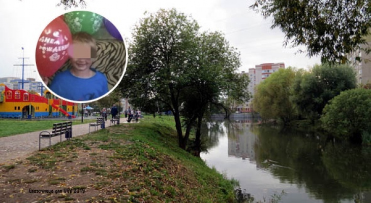 11-летний мальчик спас тонущего пьяного мужчину на пруду в Добром