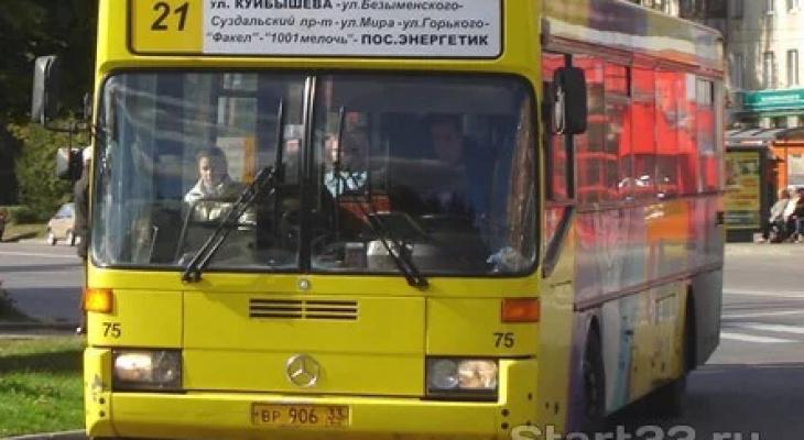 Свою работу возобновляет автобус 21С