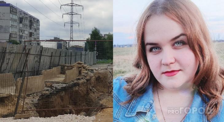 Транспортный беспредел и вечное строительство: мнение иногородней первокурсницы о Владимире