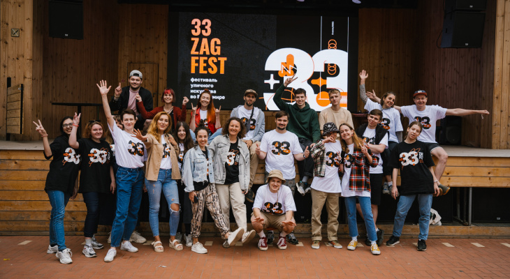 «Ростелеком» поддержал арт-фестиваль уличного искусства «Загогули33» во Владимире