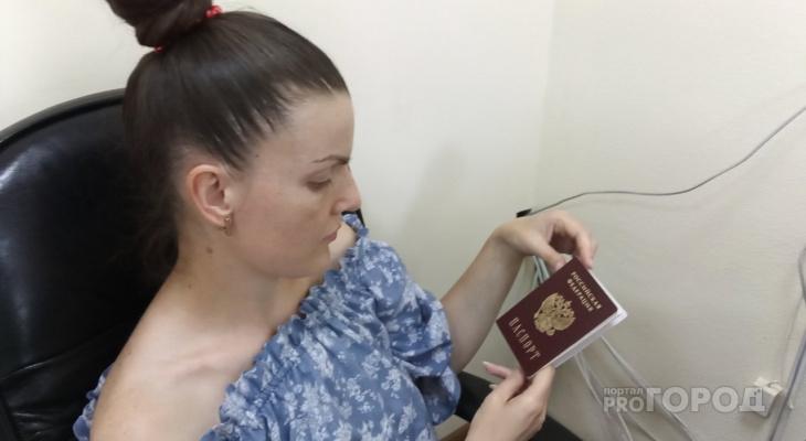 Продлен срок действия паспортов, подлежащих обмену в 20 и 45 лет