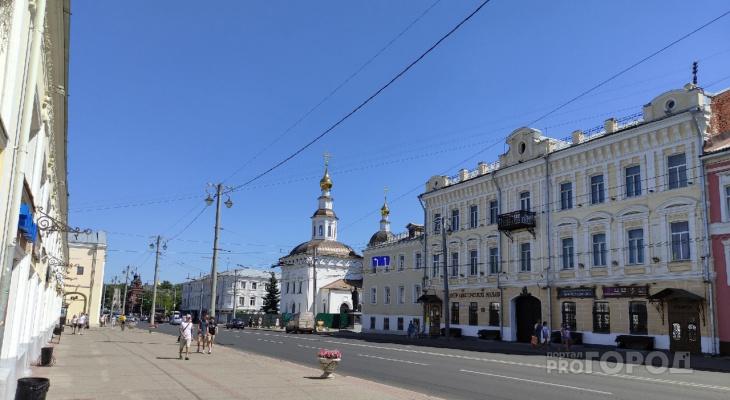 Синоптики рассказали, каким будет конец июля во Владимире