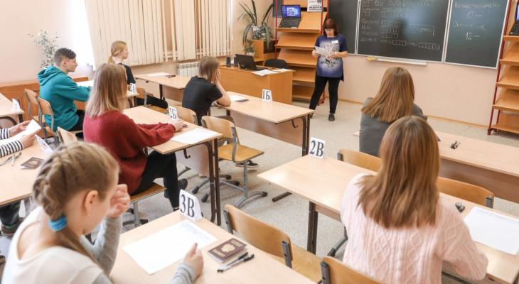 Во Владимирской области 43 ученика получили по 100 баллов на ЕГЭ