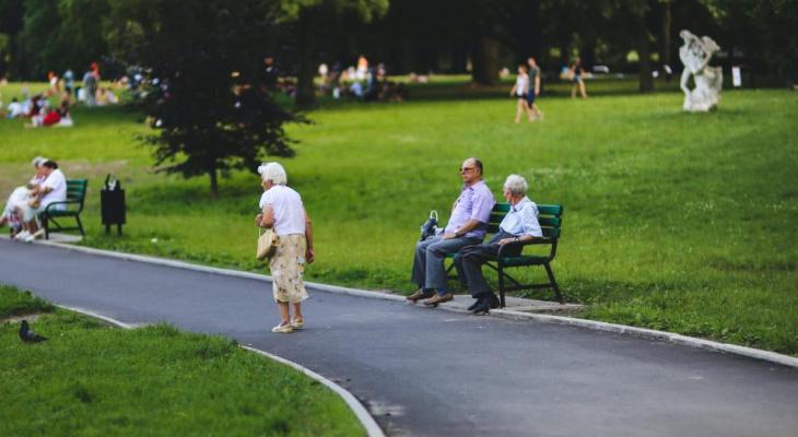 В России для жизни на пенсии выбирают Москву и Сочи