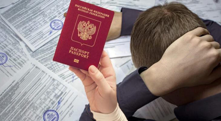 У россиян хотят отнимать загранпаспорта