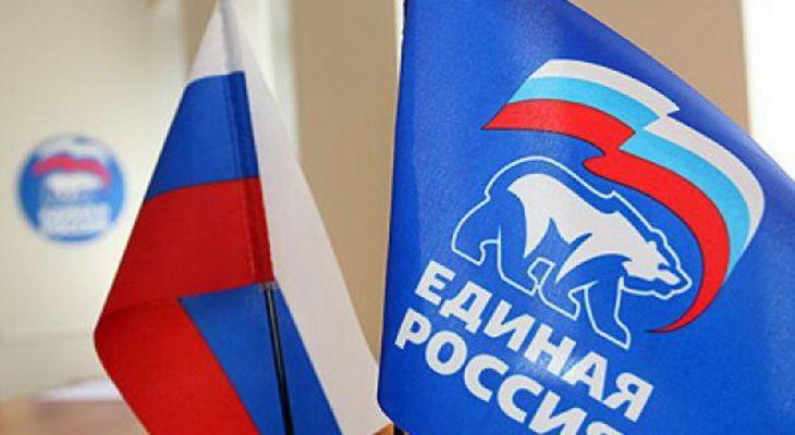 Депутаты фракции «Единая Россия» обратились к Правительству РФ о необходимости выравнивания зарплат бюджетников в регионах