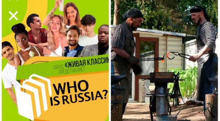 В Суздаль приедут блогеры-милионники для съёмок трэвэл-шоу