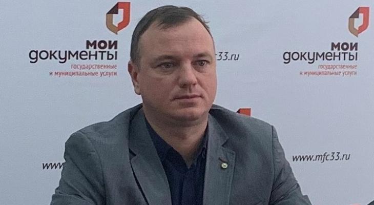 Страх ушёл из владимирского МФЦ