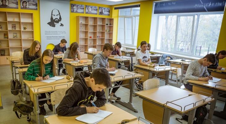 В российских школах может появиться новый обязательный урок по экологии