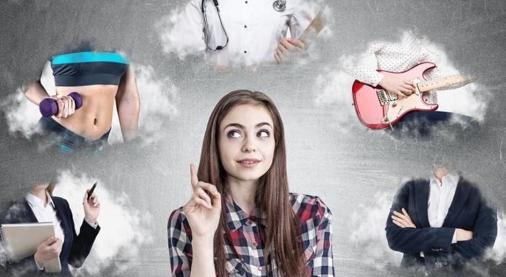 Быстрая перезагрузка: как сменить профессию