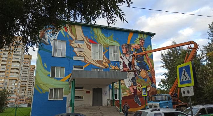 Во Владимире появилось новое стильное граффити