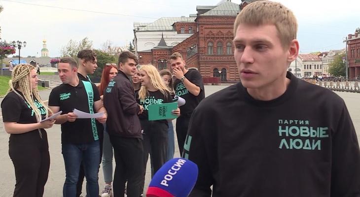 Партия «Новые люди» во Владимирской области собирает подписи под петицией за реформу здравоохранения