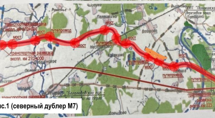 Владимирцам предлагают выбрать, где будет проходить объездная трасса