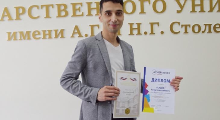 Муромский преподаватель получил 100 000 рублей за победу в конкурсе Центризбиркома