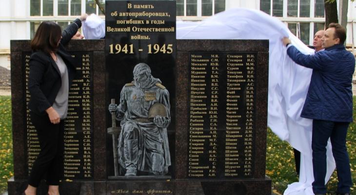 Во Владимире открыли новый мемориал в честь погибших воинов ВОВ
