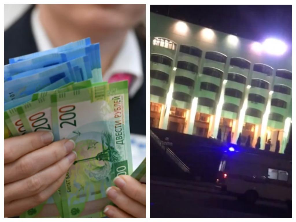 Для всех, кто пропустил: выплата в 11 тысяч рублей и умирающий пациент у Белого дома